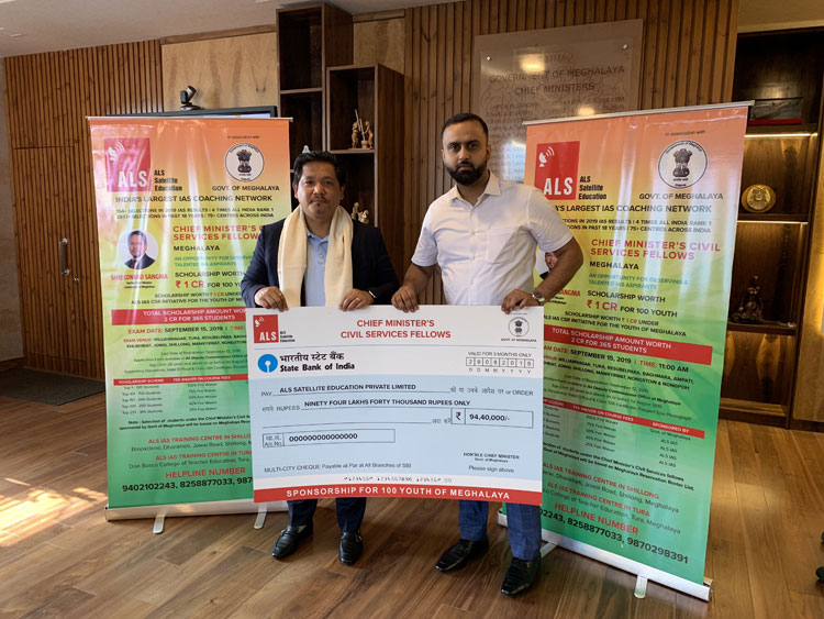 Government of Meghalaya launches Chief Minister's Civil Services Fellows 29-08-2019
